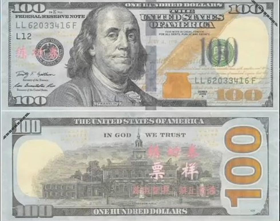 Counterfeit 100 Bill In Many Louisiana Should Have Been Easy To Spot